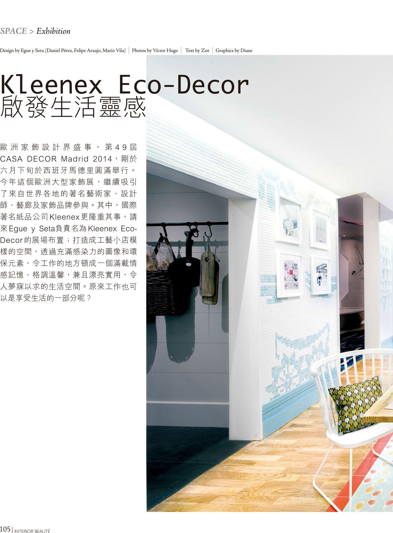 105-110-SPACE-exhibition-KLEENEX-1