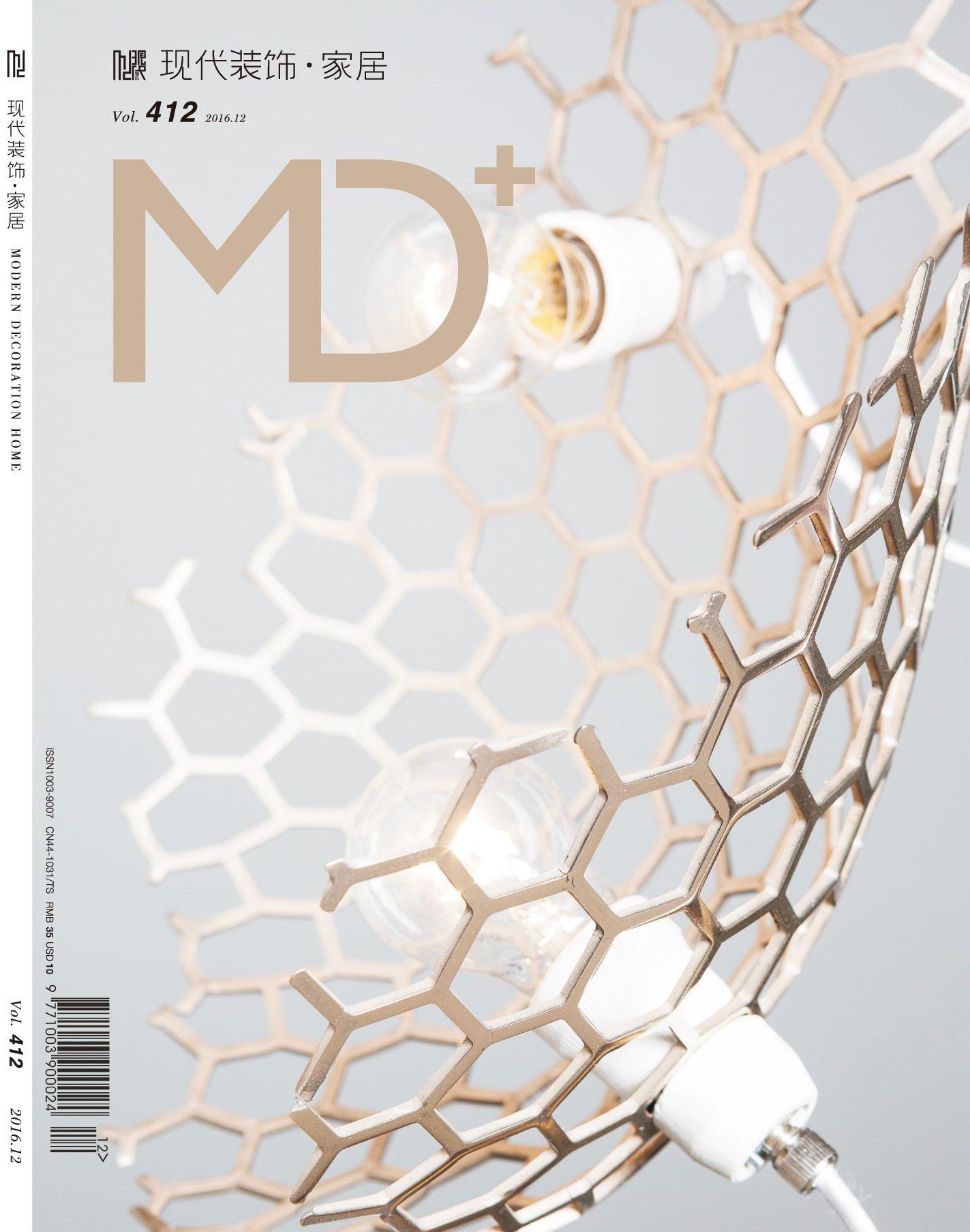 412 Dec. Front Cover
