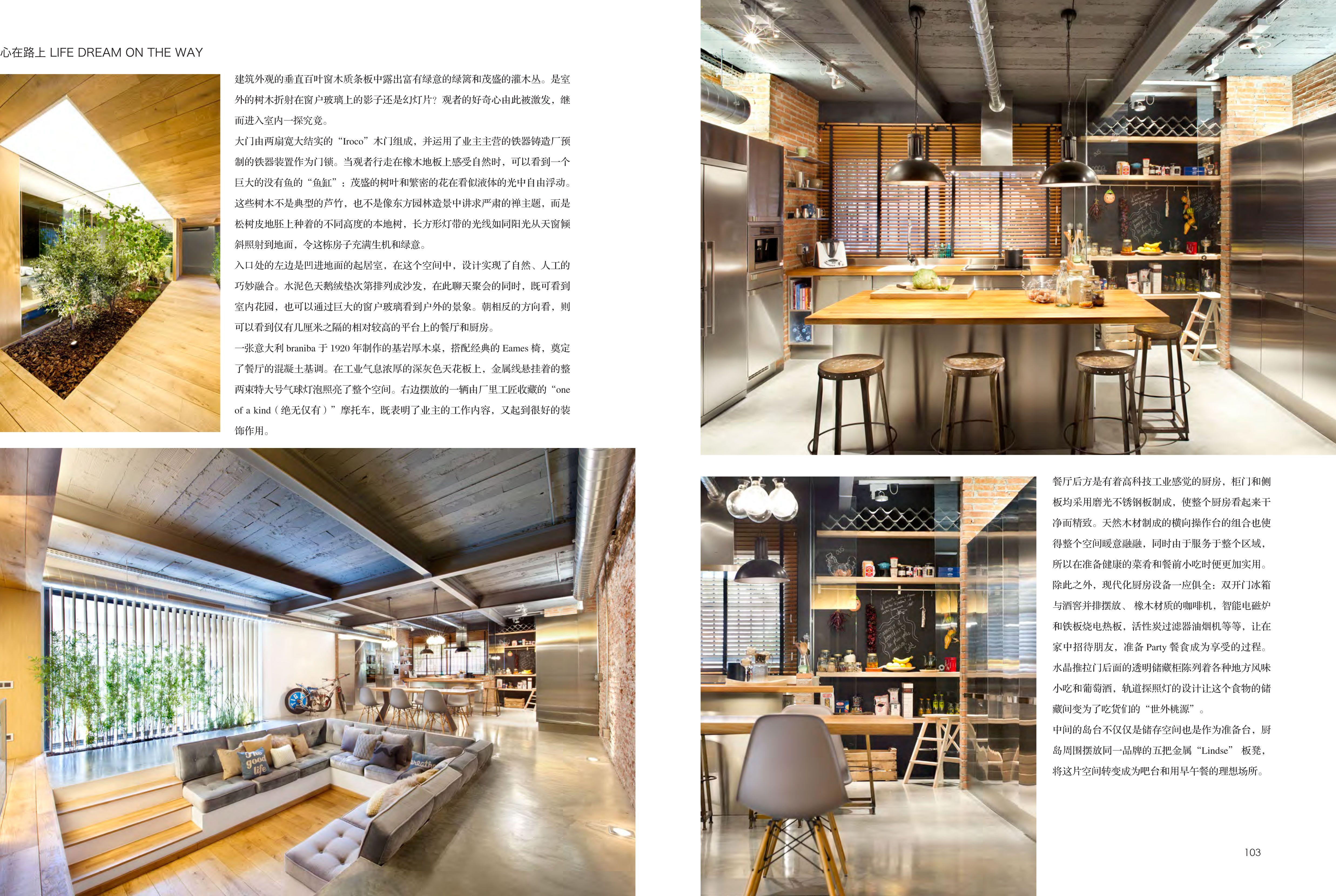 Frontier-Magazine-7