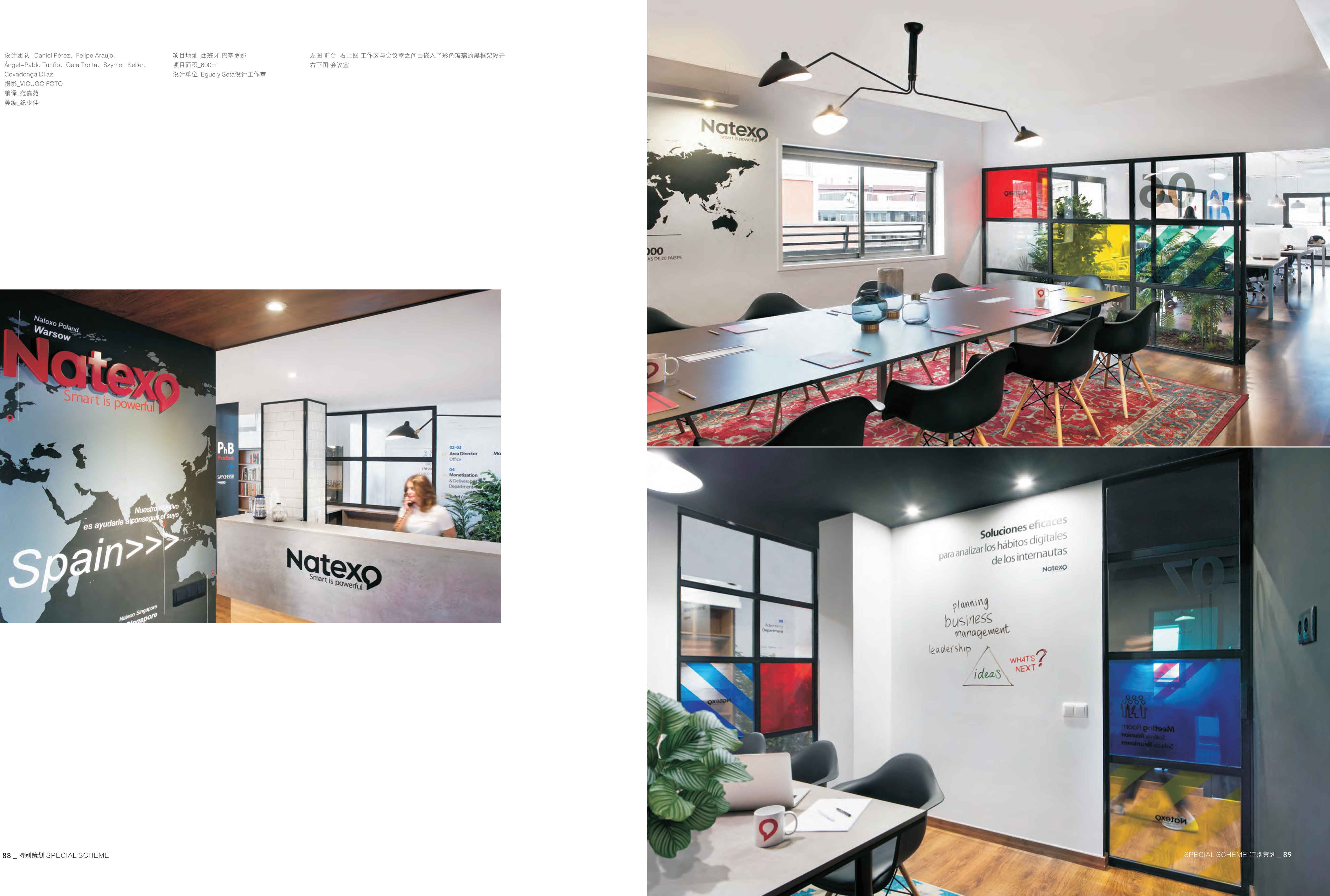 NATEXO-OFFICES---A-MORE-DOMESTIC-BRANDING-2