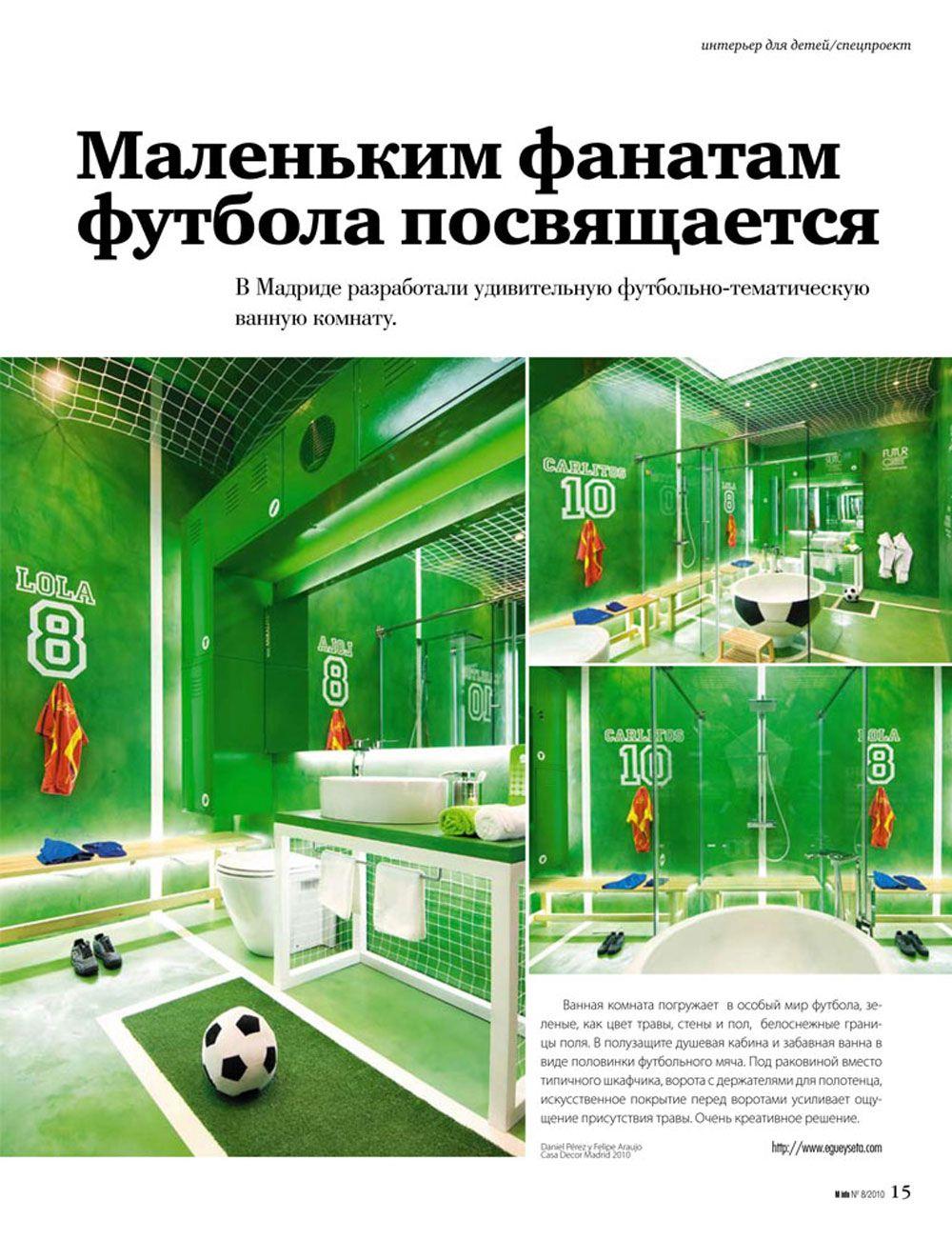 revist-minfo05-2