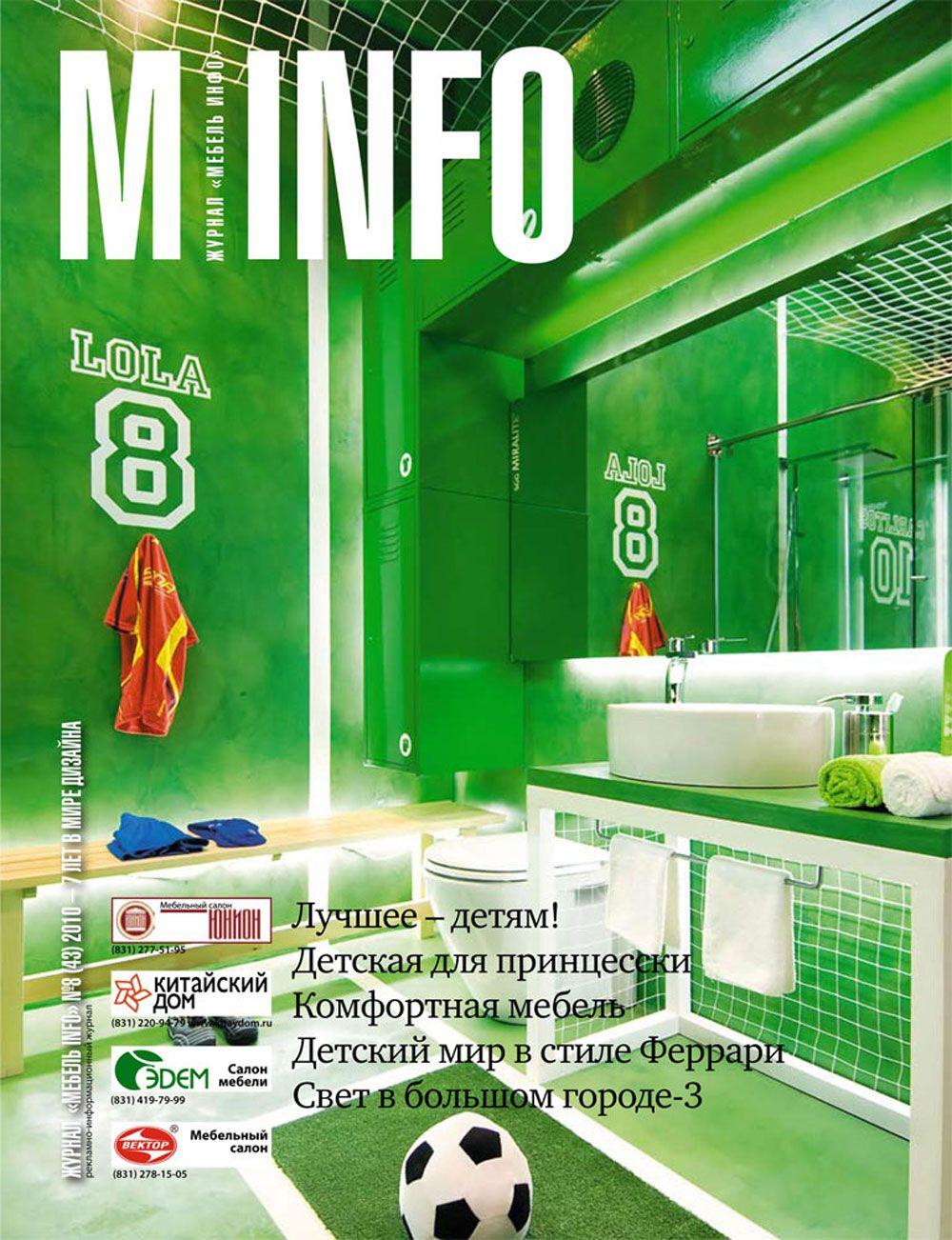 revista-minfo_portada