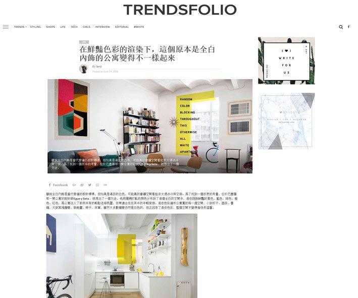 trendsfolio