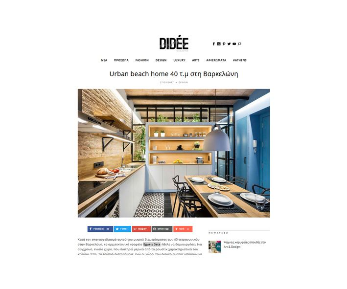 didee urban beach home